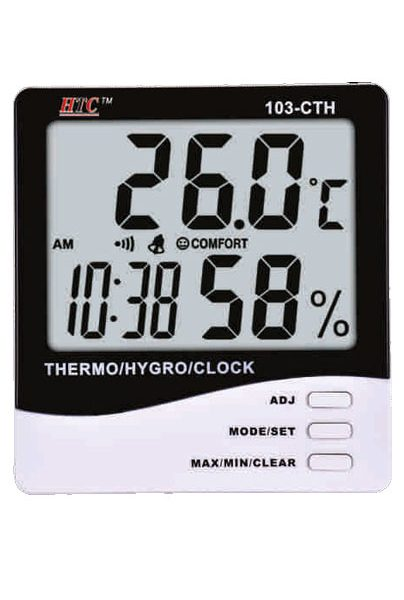 Big Display Thermo / Hygrometer with Clock large 2 line LCD display